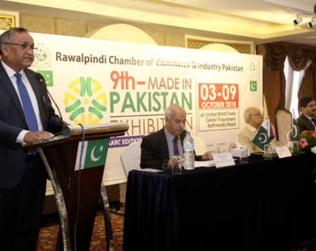 'Made in Pakistan' expo kicks off in capital