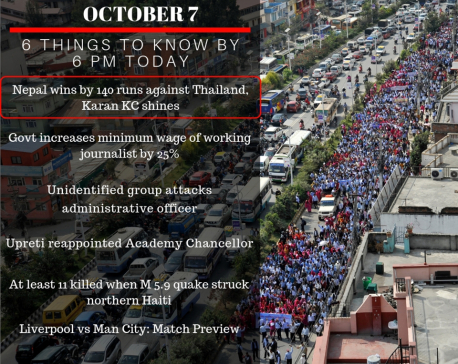 Oct 7: 6 things to know by 6 PM today