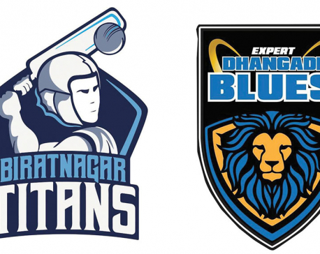 Biratnagar Titans won the toss and elected to field