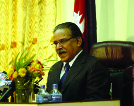 Unification of party at lower levels soon: ChairmanPushpa Kamal Dahal