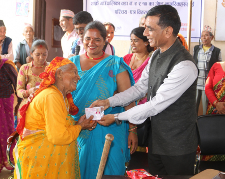 Woman obtains senior citizen identity card at 109