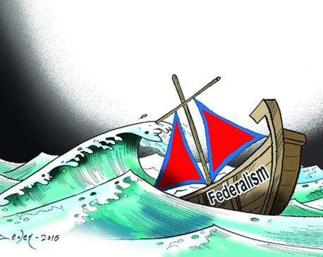 Saving federalism