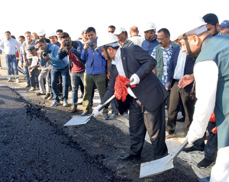 Tourism minister assures GBIA runway will be ready in 6 months