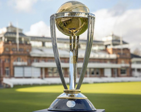 ICC Cricket World Cup Trophy Tour begins in Nepal on Friday