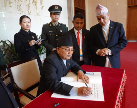Nepal-China relation to be more fruitful: DPM Pokhrel
