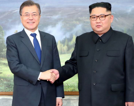 Kim Jong-un 'favorite' to win Nobel Peace Prize!