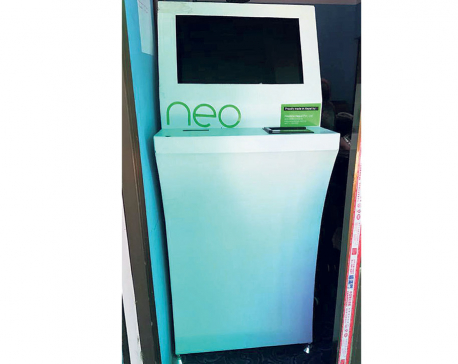 Online visa application kiosk installed at Rasuwagadhi immigration