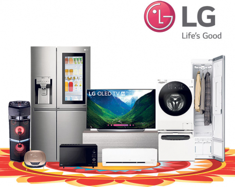 LG brings festive offer
