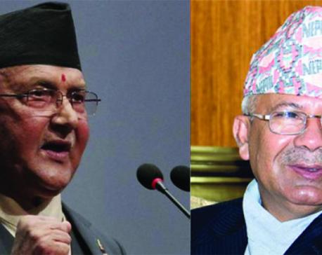 NCP dismisses Nepal's proposal, reaffirms provincial leaders