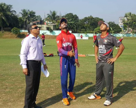 Nepal U-19 team defeat UAE by 3 wickets