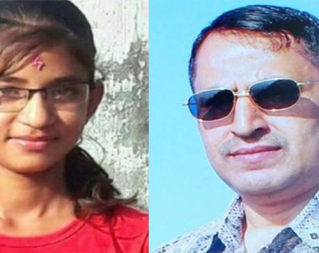 SP Bista, Inspector Bhatta sacked for gross negligence, destroying evidence