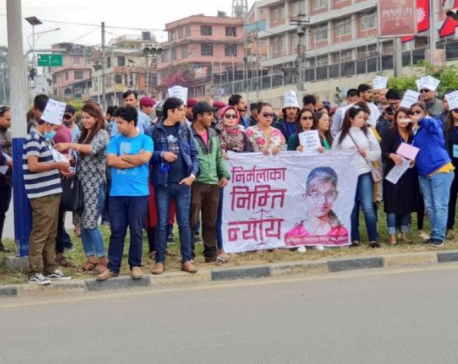 Nirmala rape-murder case: Demonstrators seek Home Minister Thapa's resignation