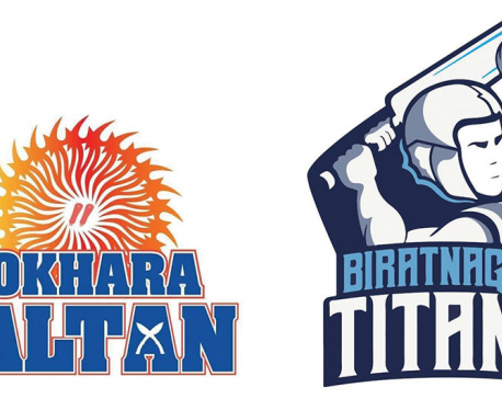 Pokhara Paltan sets the target of 198