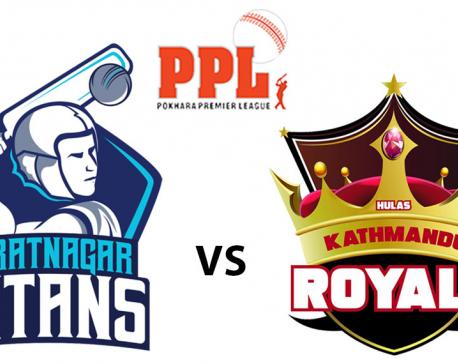 Biratnagar Titans set 150 runs target for Kathmandu Royals