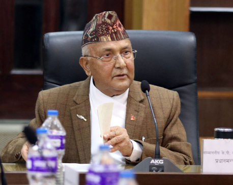 PM Oli's message of best wishes on Bijaya Dashami