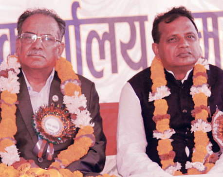 Dahal warns CM Raut not to 'overtake' federal govt