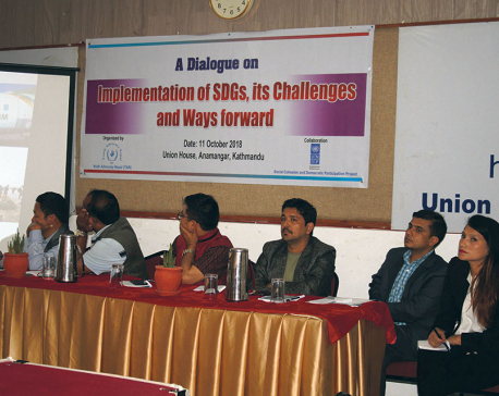 Youth leaders seek roles in achieving SDGs