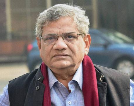 Indian leader Sitaram Yechury arrives in Kathmandu on five-day visit