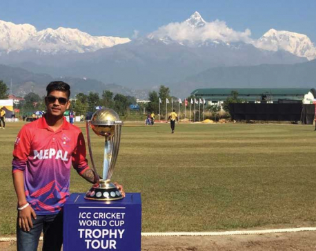 ICC Cricket World Cup trophy in Pokhara