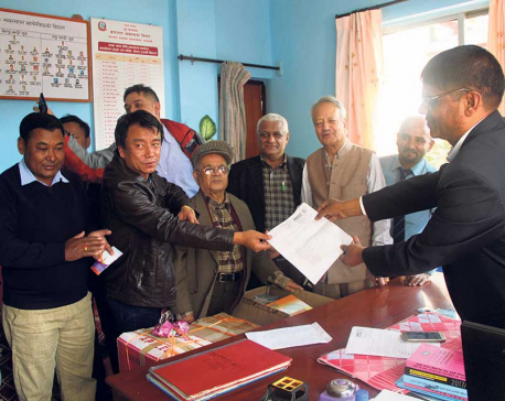 AI Nepal donates books to Central Jail library