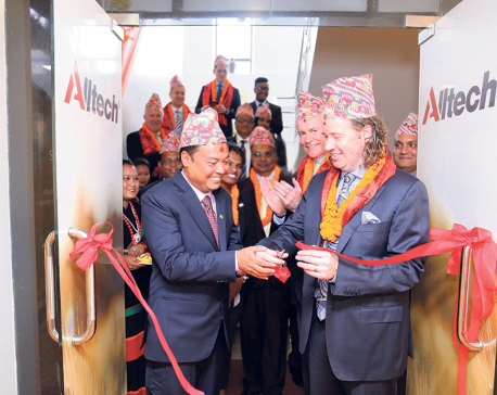 Alltech opens country office in Nepal