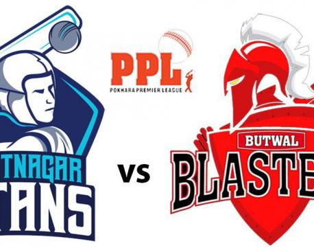 Biratnagar Titans sets the target of 141 runs to Butwal Blasters