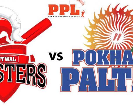 Butwal Blasters wins again, Pokhara Paltan lost by 33 runs