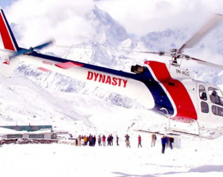 Chopper hits another chopper in Lukla