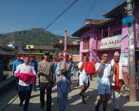 Locals bring 250 years back Prithvi Narayan Shah's gift to Jajarkot Durbar