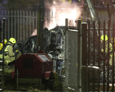 Leicester City football club owner's helicopter crashes outside stadium