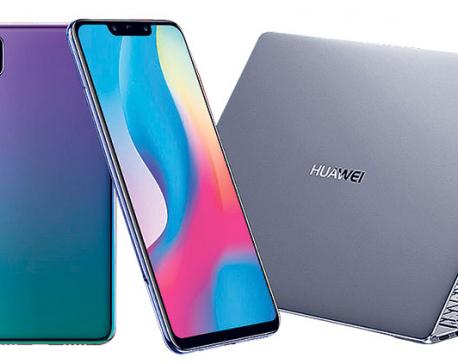 Huawei brings Dashain offer