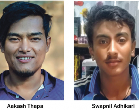Chitwan Rhinos announces 'local icon players'