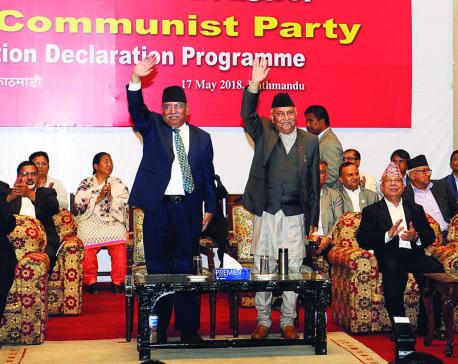 Politics for power
