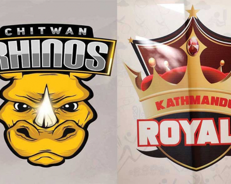Kathmandu Royals won the toss and elected to field
