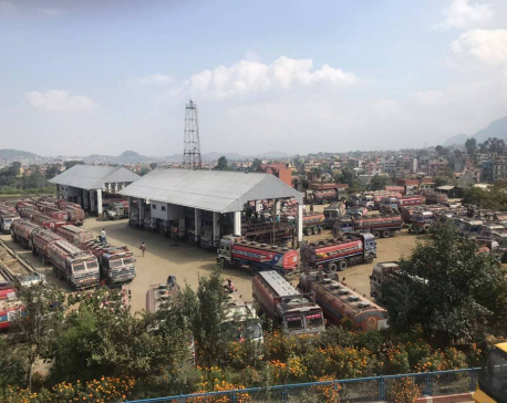 There won't be fuel shortage during Dashain, says NOC