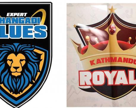 Kathmandu Royals won the toss and elected to bat