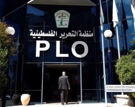 PLO votes to suspend recognition of Israel, terminate all agreements