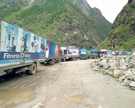 Rasuwagadhi customs mobilizes Rs 2.32 billion in revenue in Q1