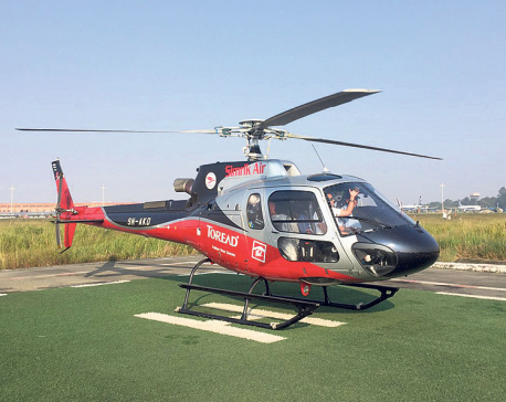 Simrik Air adds two new choppers