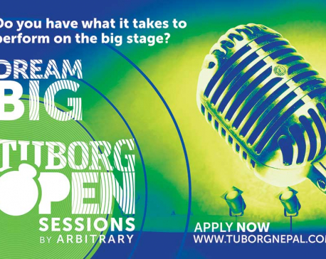 Tuborg launches the Dream Big Project