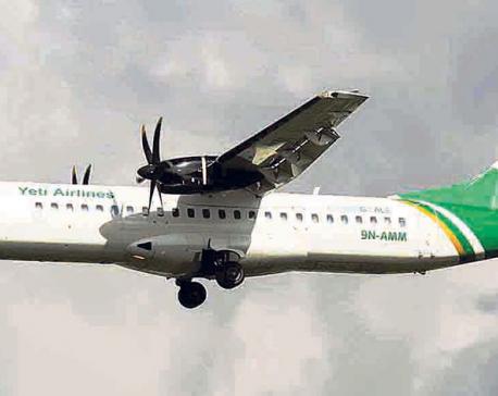 Yeti begins Kathmandu-Pokhara flights with new ATR
