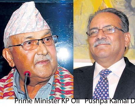 Dahal 'flexible', Oli 'rigid' on Dr KC's demands