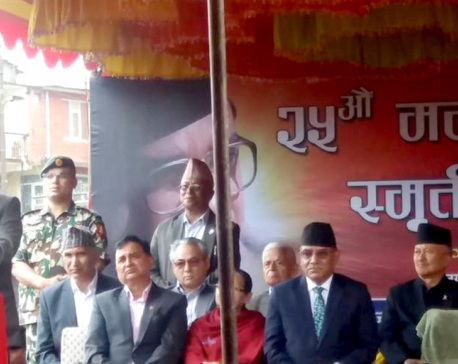 UML and CPN (Maoist Center) unifying today: PM Oli