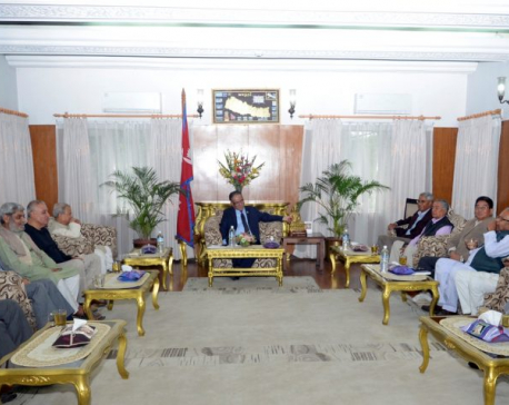 PM Dahal and UDMF conclude meeting with agreement to meet again today