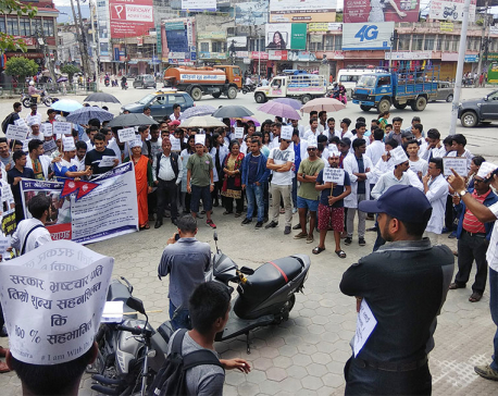 Pokhara locals express solidarity with Dr KC