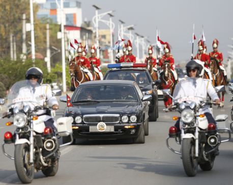 In pictures: Prez Bhandari's arrival at parliament
