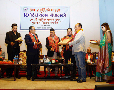 Photojournalist  Rai receives Babuchhiri PJ award