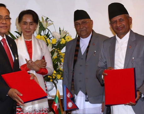Nepal, Myanmar sign trade agreement