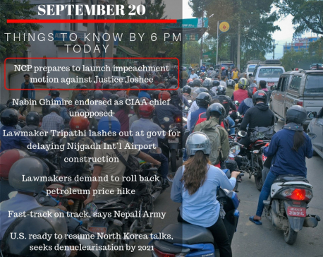 Sept 20: 6 things to know by 6 PM today