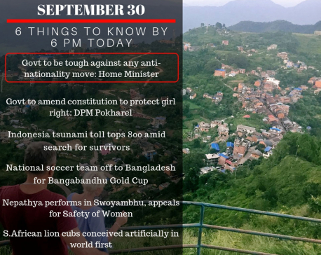 SEPT 30: 6 things to know by 6 PM today